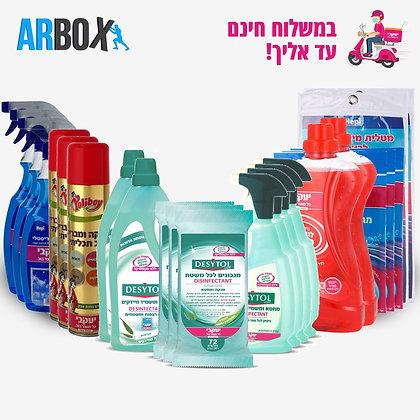 חבילת ארבוקס לניקוי וחיטוי מועדוני פילאטיס מכשירים