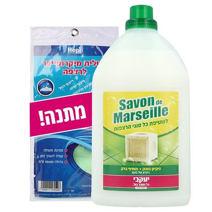 סבון מרסיי לרצפות 3 ליטר + מתנה! מטלית מייקרופייבר לרצפה