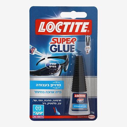 לוקטייט - סופר גלו 5 גרם