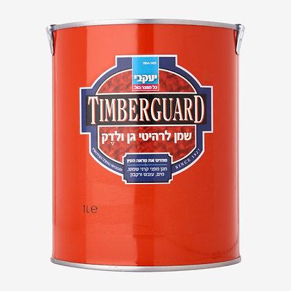שמן דק - טימברגארד 5 ליטר