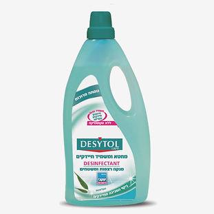 דזיטול - נוזל לחיטוי רצפות ועוד