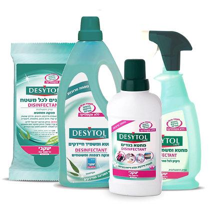 חבילת 4 מוצרי דזיטול לבחירה