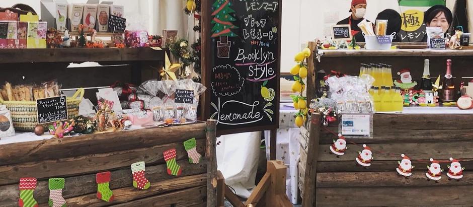 「SDGs×ファンドレイジング×クリスマスマーケット熊本」