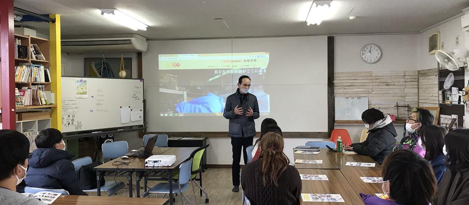 「熊本学園大学+就労移行支援事業所ココロの学校オルタナ」
