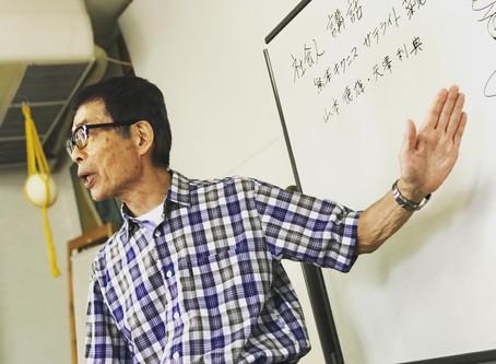 「社会人講話キワニスサテライト菊池クラブ 山本徳雄 様・矢澤利典 様」