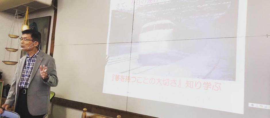 「社会人講話 熊本キワニスサテライト菊池クラブの山本 徳雄さん、岩室 由美子さん」