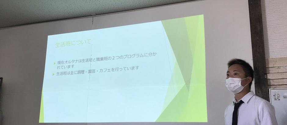 「~生活班プレゼン発表!!~ 」
