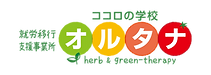 orutana_logo.png