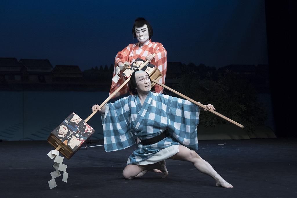 あべの歌舞伎