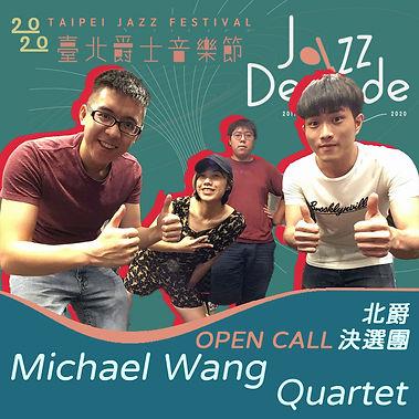 Michael Wang Quartet.jpg