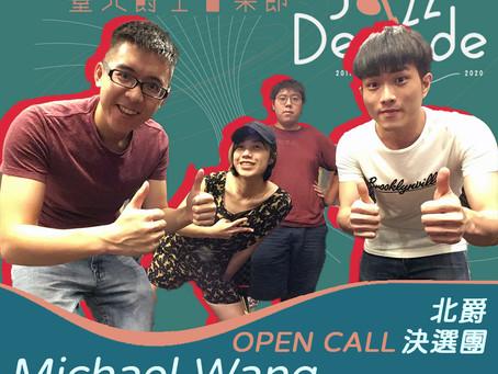 決選團|Michael Wang Quartet