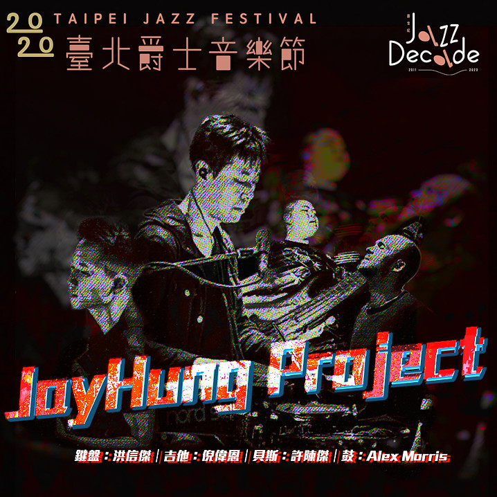 JayHung Project  /  大安森林公園
