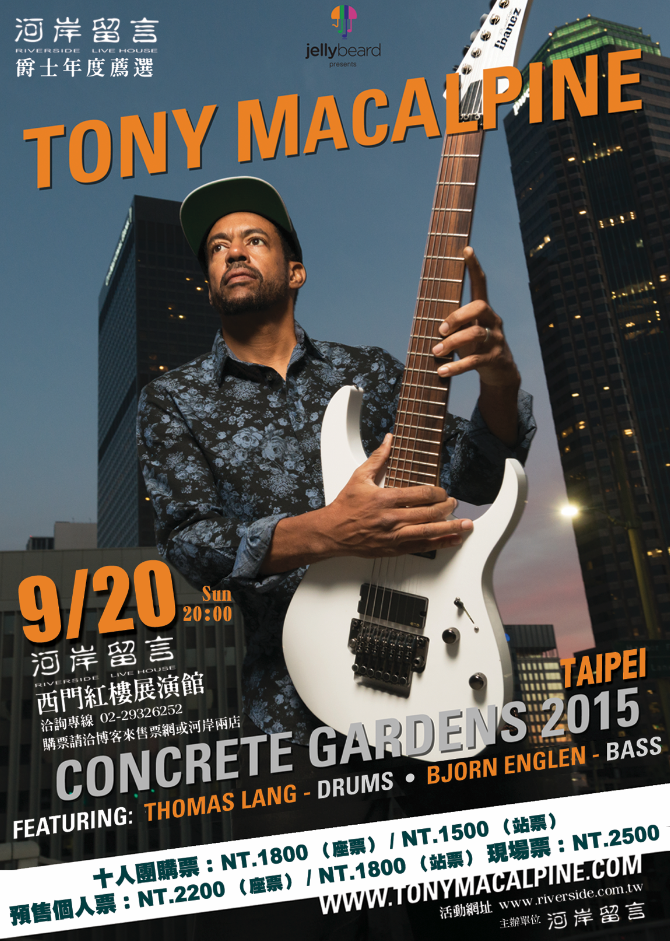 2015 tony macalpine 海報