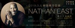 NathanEast banner