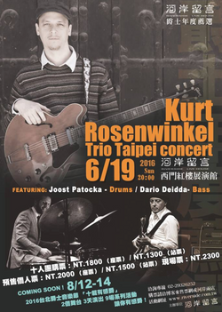 2016 Kurt Rosenwinkel Trio Taipei concer
