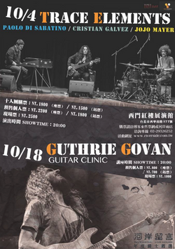 2015 Guthrie Govan Guitar Clinic