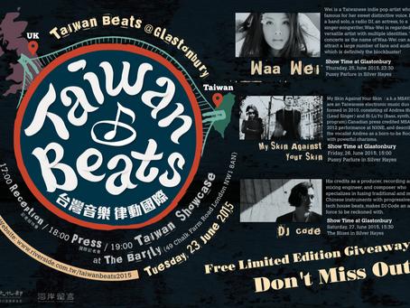2015年赴英國Glastonbury音樂節參與演出活動-Taiwan Beats@Glastonbury