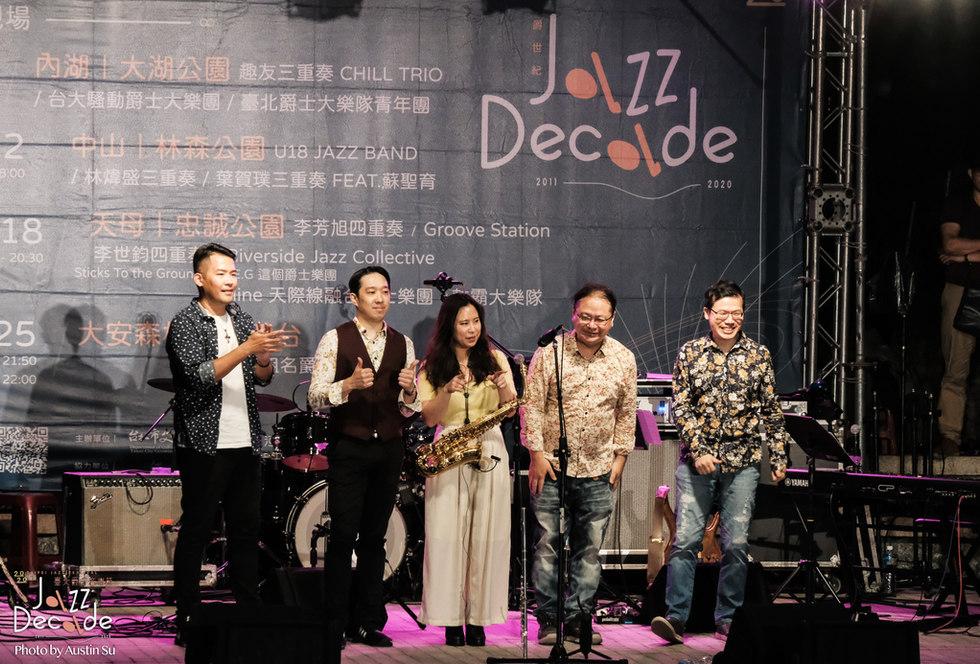 SKYLINE 天際線融合爵士樂團