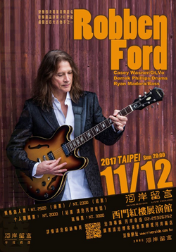 Robben Ford Music 台灣演奏會
