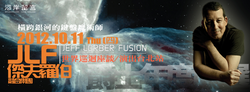 2012 Jeff Lorber Fusion 傑夫羅柏融合樂團