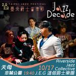 Riverside Jazz Collective - J.E.G 這個爵士樂團