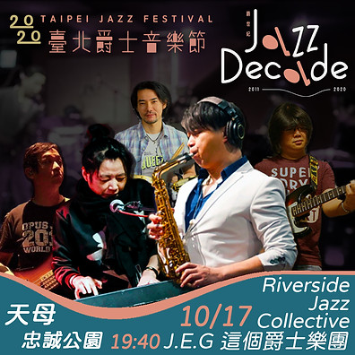 Riverside Jazz Collective - J.E.G 這個爵士樂團