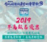 螢幕截圖 2018-10-10 15.58.18.png