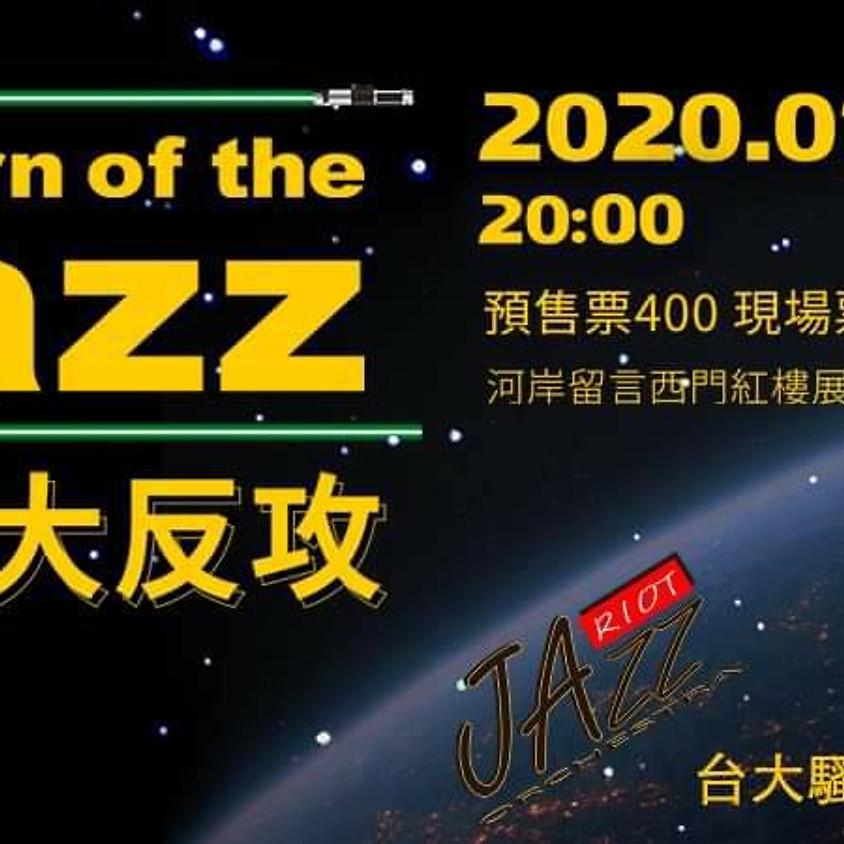 爵地大反攻|Return of the Jazz