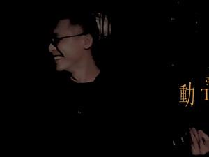 Marsalis Home Taipei 演出