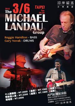 2016 Michael Landau