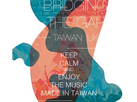 2014年赴英國Glastonbury音樂節參與演出活動-Bridging the Gap