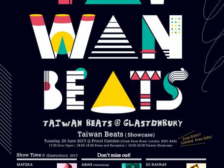 2017年赴英國Glastonbury音樂節參與演出活動-Taiwan Beats@Glastonbury