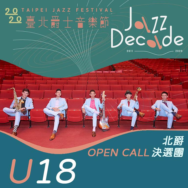 U18 Jazz Band