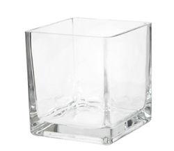 8cm x 8cm Pressed Glass Cube Vase .jpg