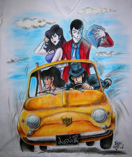 Lupin Staff