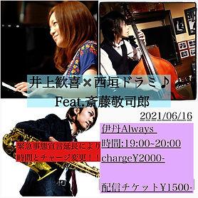 itami20210616.jpg