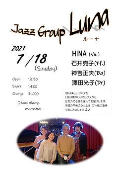 20210718Luna Live PDF_page-0001.jpg