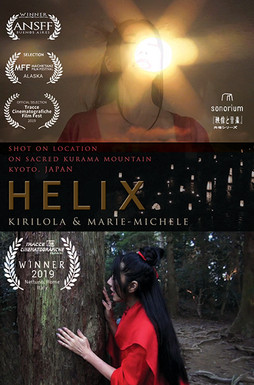 Helix, film poster