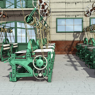 The spinning mill