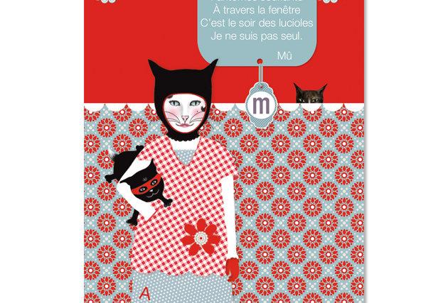 Carte postale Flop rouge