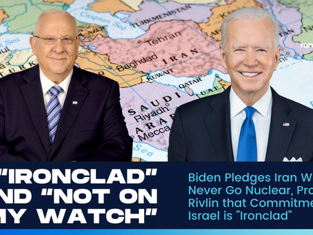 """Biden Pledges Iran Will Never Go Nuclear, Promises Rivlin that Commitment to Israel is """"Ironclad"""""""