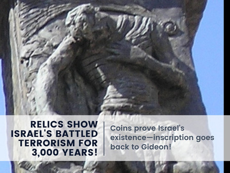 Artifacts of Israel's Battles Discovered from the Time of the Judges and the Apostles