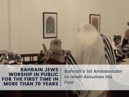 Bahrain Jews Worship in Public for the First Time in More than 70 Years