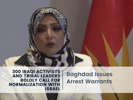 Iraqis call for Normalization with Israel—300 Iraqi Activists and Tribal Leaders speak out