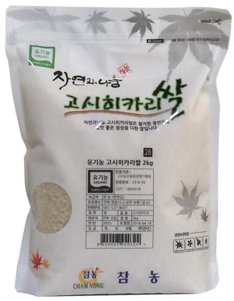 무농약과 유기농, GAP