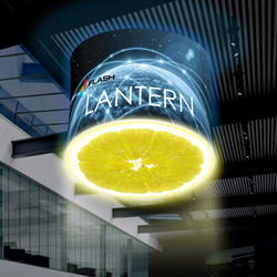 NEW! Large circle lantern