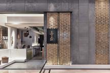 Restaurants : Xi Ding Dumpling Restaurant, Dalian, China
