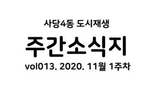 2020.12 샘플3.jpg