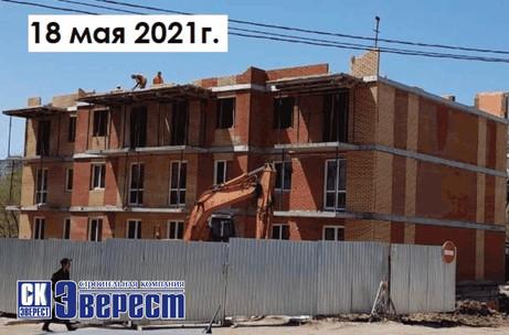 май 2021 2.jpg