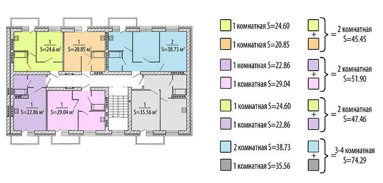 Схема + кубики.jpg